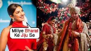 Priyanka's Reaction As Fans Scream 'Jijaji Aa Gaye' On Nick Jonas's Entry In Jumanji [Video]