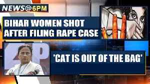 Bihar woman shot in the neck after filing  assault case and more news | OneIndia News [Video]
