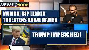 News video: US President Donald Trump becomes 3rd US President to be impeached   OneIndia News
