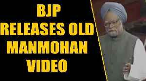 BJP releases Manmohan's old video supporting citizenship to refugees: Watch  | OneIndia News [Video]