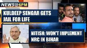 News video: Ex-BJP MLA Kuldeep Sengar sentenced to life imprisonment in Unnao case | Oneindia News