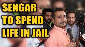 News video: Unnao case: Former BJP MLA Kuldeep Sengar gets life sentence | OneIndia News
