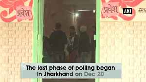 News video: Jharkhand Assembly elections Last phase of polling begins