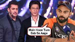 News video: Forbes 2019 Virat Kohli, Akshay Kumar DEFEAT Salman Khan, Shahrukh, Aamir