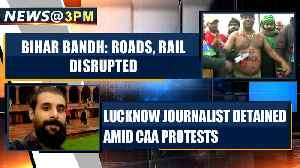 News video: CAA Protest: Clashes reported in UP's Rampur, internet shut | Oneindia News