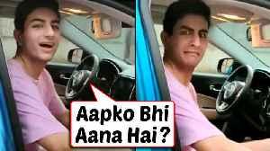 News video: Saif Ali Khan's Son Ibrahim Ali Khan's WEIRD REACTION To MEDIA Reporters | WATCH