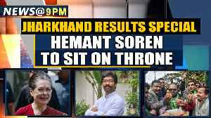 News video: Jharkhand Results: Hemant Soren to be the next CM as JMM-CONG-RJD crosses majority mark