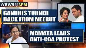Rahul Gandhi, Priyanka Gandhi turned back from Meerut and more news | OneIndia News [Video]