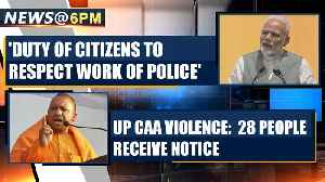 News video: PM Modi on UP CAA Protests: Protesters who damaged property must introspect | OneIndia News