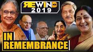 Sushma Swaraj to Girish Karnad, we remember those who left us in 2019 | Oneindia News [Video]