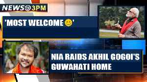 NIA raids Assam activist Akhil Gogoi's Guwahati home, seizes laptop & documents | OneIndia News [Video]