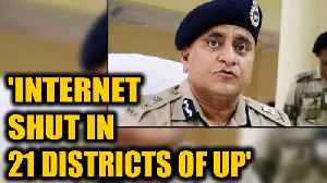 UP DGP says law and order situation in UP is under control, SIT formed [Video]