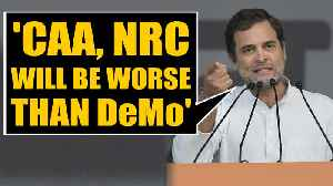 News video: Rahul Gandhi hits out at Modi govt on Cong's 135th foundation day | OneIndia  News
