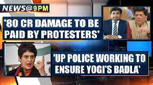 Priyanka Gandhi Vadra says Yogi & UP Police were complicit in CAA crackdown | Oneindia News [Video]