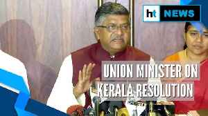 News video: Watch: Union law minister reacts to Kerala Assembly's anti-CAA resolution