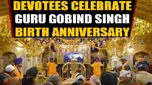 Devotees offer prayers at Golden Temple on Guru Gobind Singh's birth anniversary |  OneIndia News [Video]