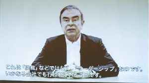 Interpol issues arrest warrant for Nissan fugitive Ghosn [Video]