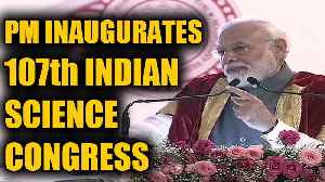 News video: PM Modi at Indian Science Congress: India's growth depends on Science & Technology | OneIndia News