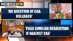 Amit shah reiterates: CAA not against minorities, won't withdraw act | OneIndia News [Video]