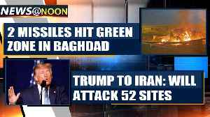 Iran-US tension escalates, two missiles hit green zone near US embassy in Baghdad|Oneindia [Video]