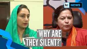 News video: BJP, SAD question Congress, Navjot's silence over Nankana Sahib incident