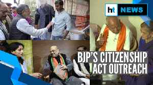 News video: Citizenship Amendment Act: BJP launches nationwide door-to-door campaign