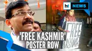 News video: JNU violence: Shiv Sena defends 'Free Kashmir' poster in Mumbai protests