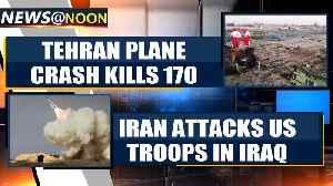 Iran retaliates against US strike, Plane crashes near Tehran airport | OneIndia News [Video]