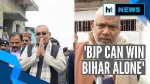 'BJP can form government on its own in Bihar': Sanjay Paswan [Video]