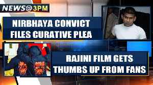 Nirbhaya case convict Vinay Sharma files curative plea in SC| OneIndia News [Video]