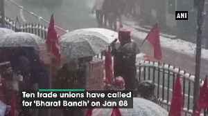 Bharat Bandh CITU shows support despite snowfall in Shimla [Video]