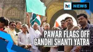 News video: Sharad Pawar flags off Yashwant Sinha's 'Gandhi Shanti Yatra' against CAA, NRC