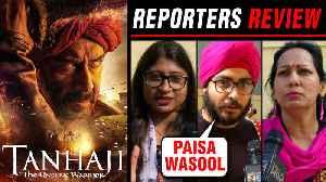 Tanhaji REPORTERS Review ⭐⭐⭐ | Ajay Devgn, Kajol | Tanhaji MOVIE REVIEW [Video]