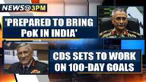 News video: General Naravane: Army ready to bring PoK into India if Parliament orders  OneIndia news