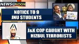 J&K cop caught with 2 Hizbul & Lashkar terrorists in Kashmir|OneIndia News [Video]