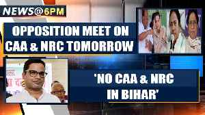 News video: All eyes on the opposition meet on CAA & NRC in Delhi tomorrow, Mamata & Mayawati to skip|OneIndia