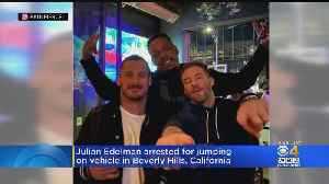 Julian Edelman Arrested In Beverly Hills, Cited For Vandalism, Report Says [Video]