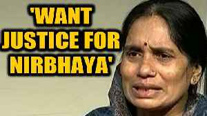 Nirbhaya Case: Nirbhaya's mother hopes that SC rejects convicts' curative pleas | OneIndia News [Video]