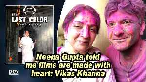 News video: Neena Gupta told me films are made with heart: Vikas Khanna