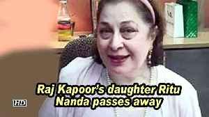 News video: Raj Kapoor's daughter Ritu Nanda passes away