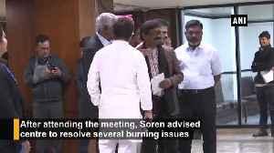 Centre should resolve country's problems Jharkhand CM Hemant Soren [Video]