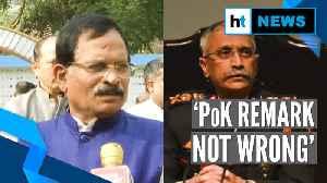 News video: Watch: MoS Defence Shripad Naik backs Army Chief Naravane's PoK remark