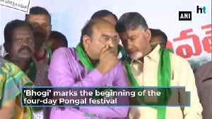 Amid Bhogi festivities, Chandrababu Naidu burns GN Rao Committee report [Video]
