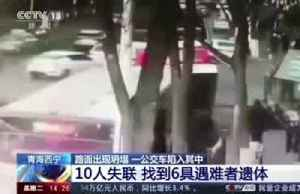 Sinkhole swallows bus in northwest China, killing six, ten missing [Video]