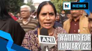News video: 2012 Delhi gangrape: SC rejects curative petitions of two death row convicts