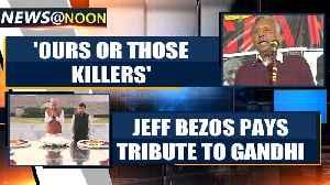 News video: Manishankar Aiyar sparks row again, calls Government 'Killers' at Shaheen Bagh OneIndia News