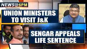 Union Ministers to visit J&K for the first time since shutdown| OneIndia News [Video]