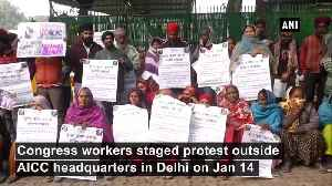 Delhi polls Congress workers protest against candidature of Surender Kumar [Video]