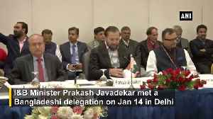 India to extend support for establishing film city in Bangladesh [Video]