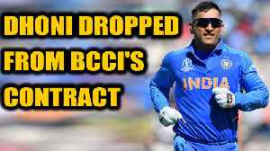 Dhoni's absence from BCCI's annual contract raises fresh retirement rumours |OneIndia News [Video]